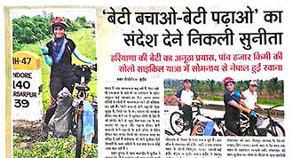 NEWS COVERAGE 5000 KM SOLO CYCLING EXPEDITION