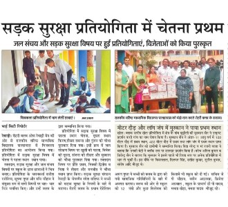 POSTER MAKING COMPETITION AND CEILING FANS DONATION AT GSSS PALHAWAS