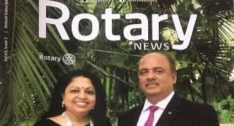 Special coverage on our Rotary Navprerna Vocational Centre in Rotary News Nov 2019 edition