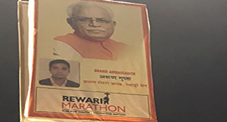 Rtn. Arun Gupta President of Rotary Club Of Rewari Main got selected as Brand Ambassador of Rewari Marathon 'Run for Youth'